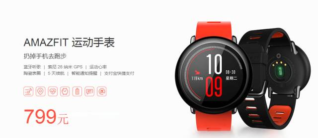 手表.jpg