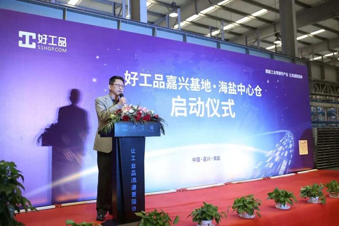 中国零部件行业协会-紧固件分会薛康生先生