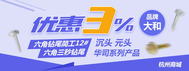 pc杭州活动