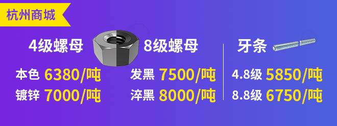 pc杭州1121-3
