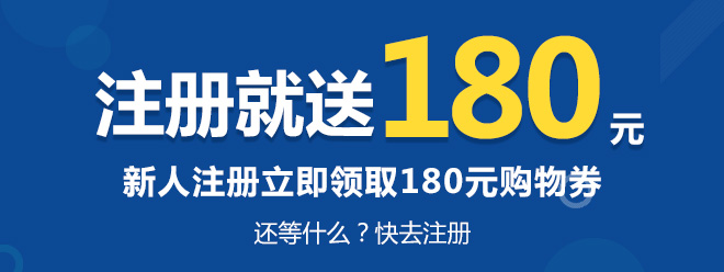 pc杭州优惠券