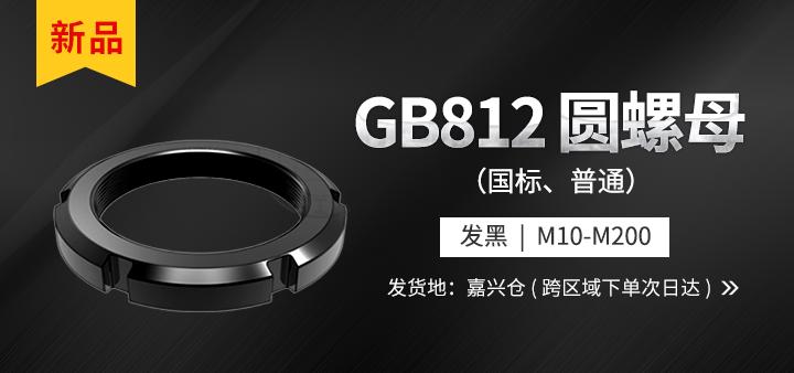 GB812