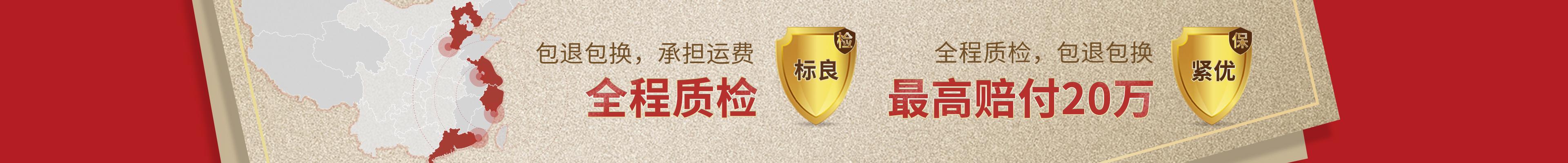 626五折专题页banner